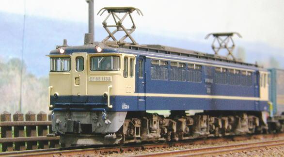 tomix EF651133B