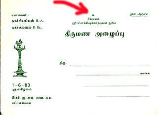 結婚式招待状の「ウ~」