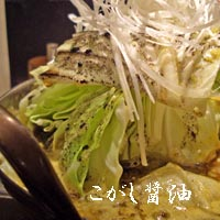 20081219 085のコピー.jpg
