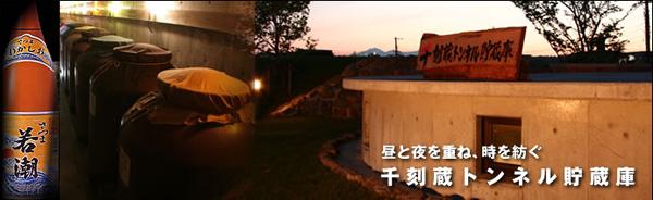 宮崎や鹿児島を美味しい焼酎を飲んで応援しよう!