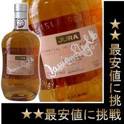 ウイスキー・マガジン・ライヴ記念ボトル