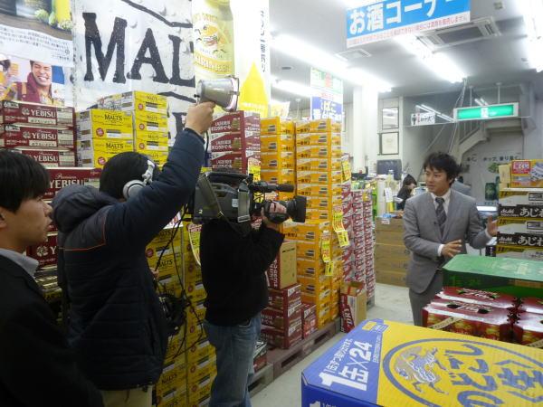 報道ステーション取材