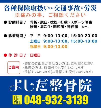 ブログ宣伝.jpg