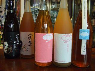 鶴梅シリーズと八岐の梅酒