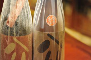 陸奥八仙 華想い純米大吟醸と純米吟醸ひやおろし