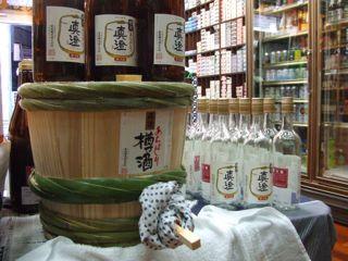 真澄の樽酒<直詰め>