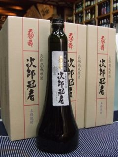 天狗舞:次郎冠者 (じろうかじゃ)粕取り焼酎