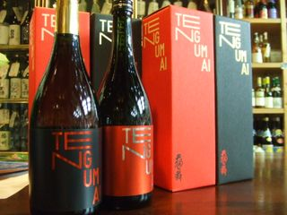 TENGUMAI BLACK&RED