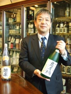 玉泉堂酒造の山田社長