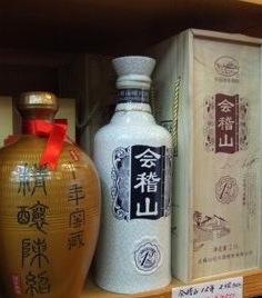会稽山(かいけいざん)陳12年紹興酒