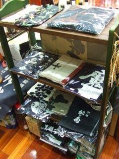 前掛け&Tシャツ