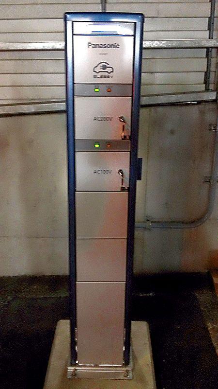 これが電気自動車充電スタンド