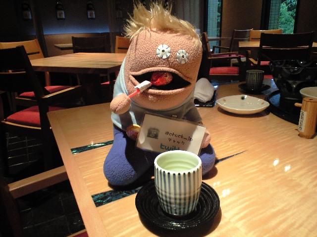 光琳ランチ後、食後にお茶とチュッパタイム☆