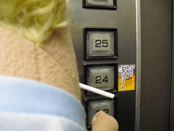 24階はスカイビアリゾート