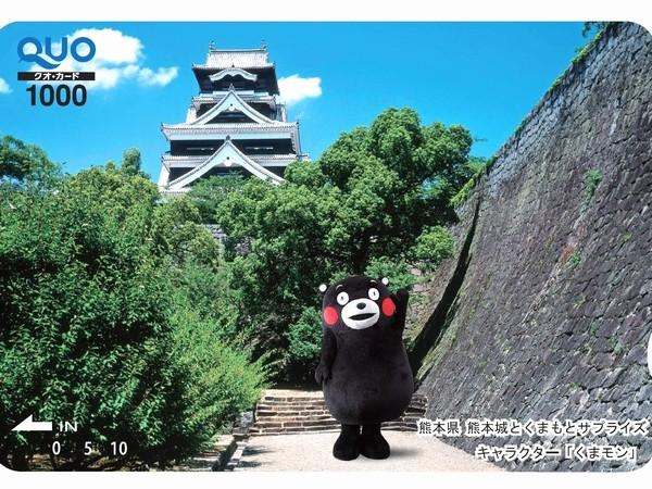ご当地QUOカード「熊本城とくまモン」