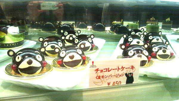 くまモンケーキ1個450円