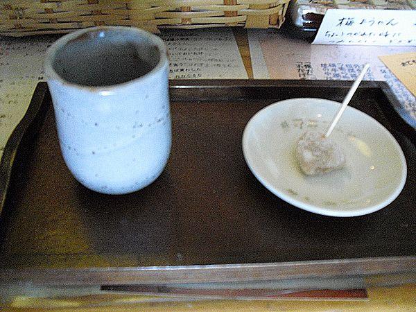友達屋製菓本舗のクーポン特典 お茶とお菓子