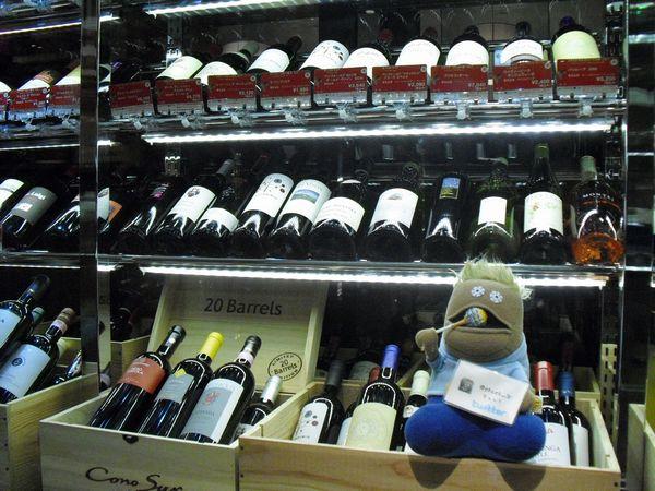ワインたくさんあるね