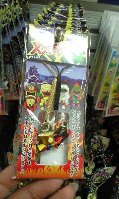 X(ばってん)くまもとベンジャー