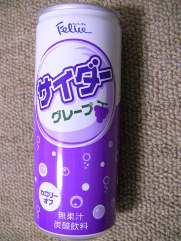 お買い物 008-1.JPG