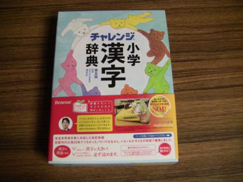 辞典 001-1.JPG