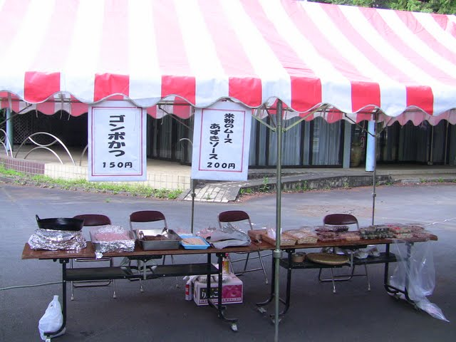 2011-04-29,ふれあいの里1日目 093.JPG