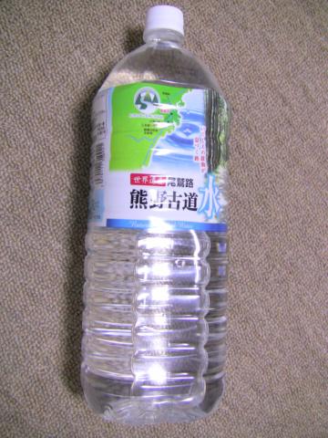 お買い物 002-1.JPG