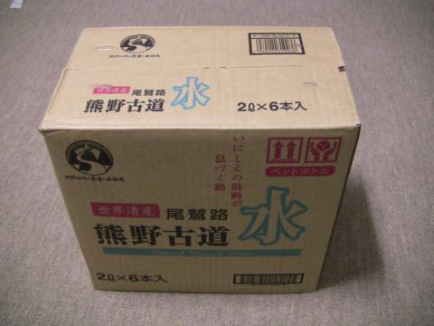 お買い物 001-1.JPG