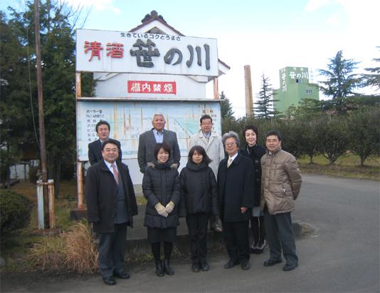 2011.12.13 笹の川酒造見学会