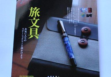 趣味の文具箱16.jpg