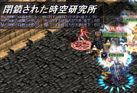 モリ6デビュー!.jpg