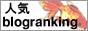 ranking_banner.jpg
