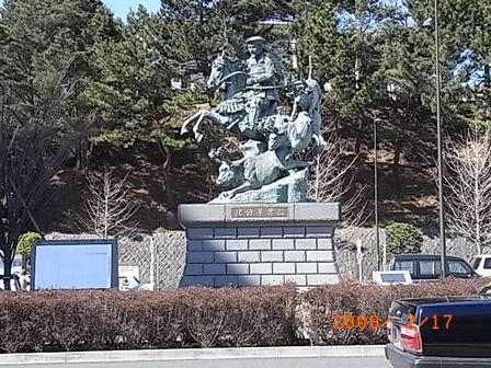 20090217.jpg