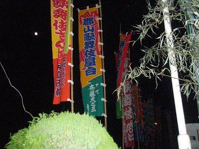 柳橋歌舞伎2
