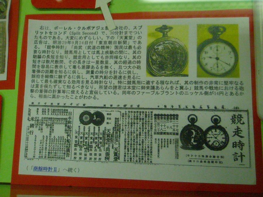 s-P2250105.jpg