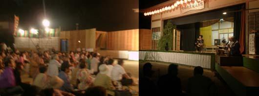 柳橋歌舞伎伝承館