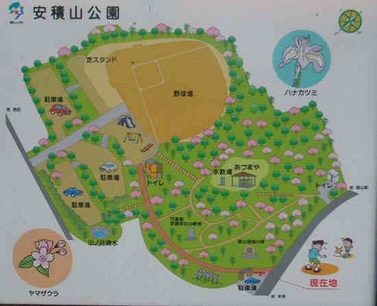 安積山公園絵地図