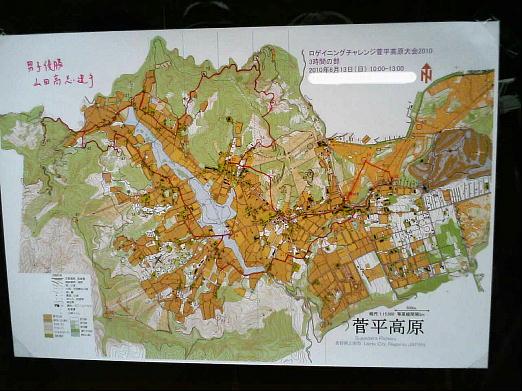 map_suga.JPG