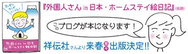 banner_rakuten.jpg