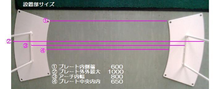 F1014121.JPG