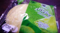 千疋屋メロンパン1.jpg