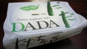 DADA1.jpg