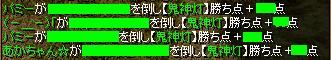 070527活躍.JPG