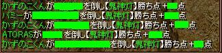 070527活躍2.JPG