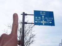 20120115_09.jpg