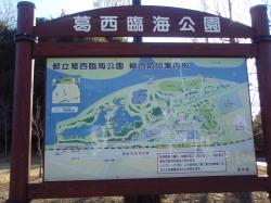 20120107_06.jpg