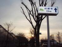 20120115_16.jpg