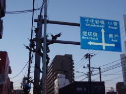 20120107_09.jpg