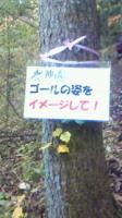 20111106_47.jpg