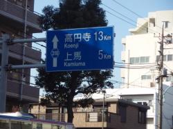 20120109_04.jpg